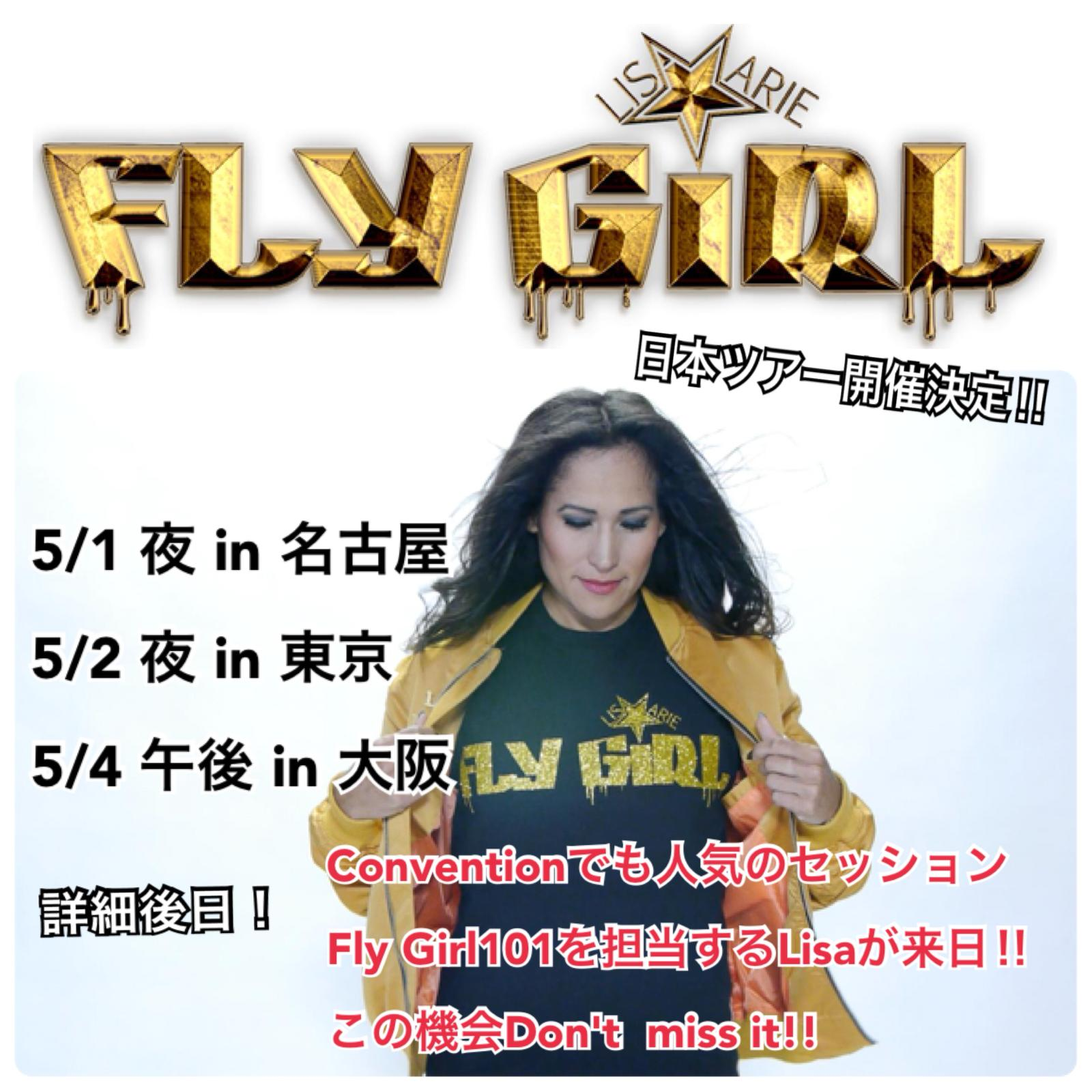 LISA MARIE JAPAN TOUR