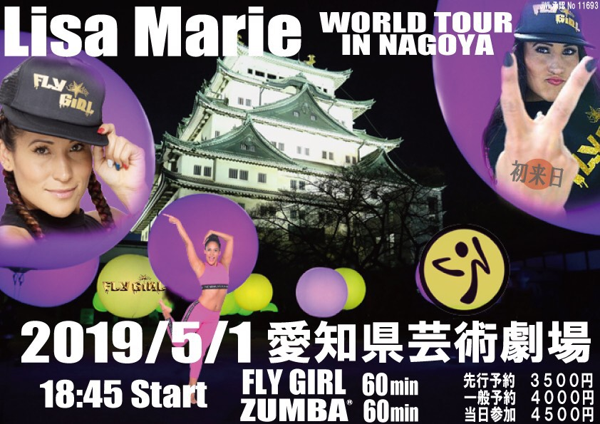 SOLD OUT!!>>*5/1名古屋申込案内*  先行予約開始は3/4(Mon) 8pm!!