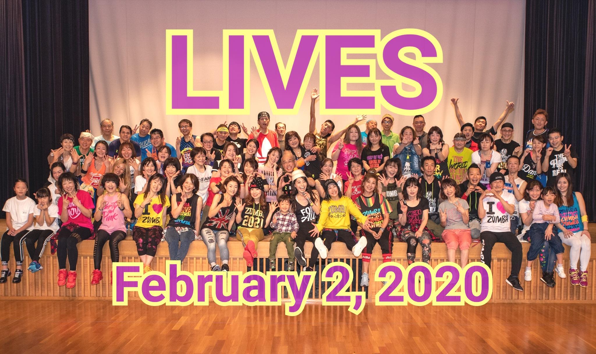 サークルのお知らせ 2020年2月