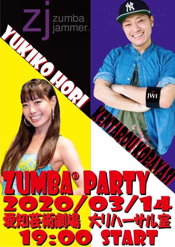 中止→名古屋!ZUMBA PARTY (90min)