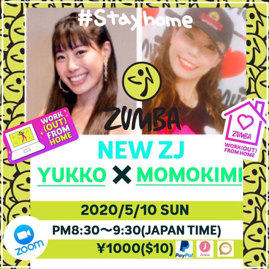 ZUMBA Virtual with 桃園季実子 + 堀由紀子