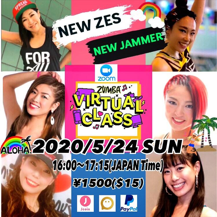 第二回!NEW ZES+NEW ZJ ONLINE EVENT