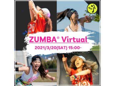 ZUMBA®︎ Virtual with ZJ MIYUKI+ZJ YUKKO